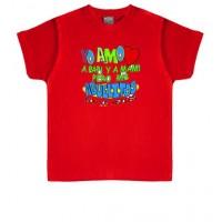 PAPI Y A MAMI - Camiseta Unisex