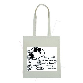 be yourself V Snoopy